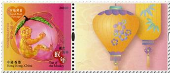 n° 1819A - Timbre HONG KONG Poste