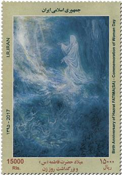 n° 3059 - Timbre IRAN Poste