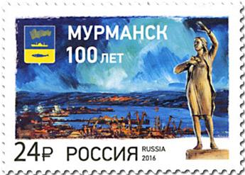 n° 7760 - Timbre RUSSIE Poste
