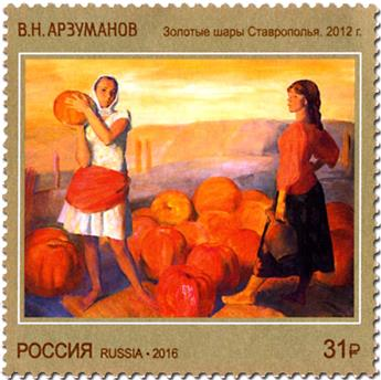 n° 7779/7782 - Timbre RUSSIE Poste