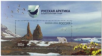 n° 422A - Timbre RUSSIE Blocs et feuillets