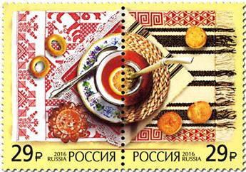 n° 7776/7777 - Timbre RUSSIE Poste