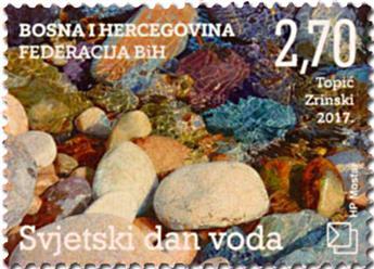 n° 412 - Timbre HERCEG-BOSNA Poste