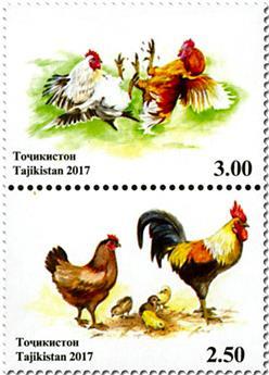 n° 553/554 - Timbre TADJIKISTAN Poste
