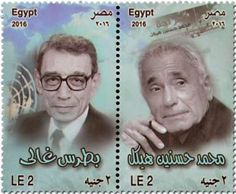 n° 2201/2202 - Timbre EGYPTE Poste
