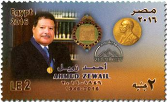n° 2216 - Timbre EGYPTE Poste