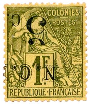 n°10* - Timbre NOUVELLE CALEDONIE Poste