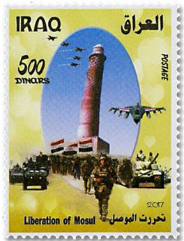 n° 1841 - Timbre IRAK Poste