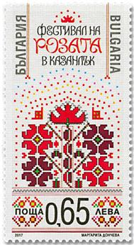 n° 4486 - Timbre BULGARIE Poste
