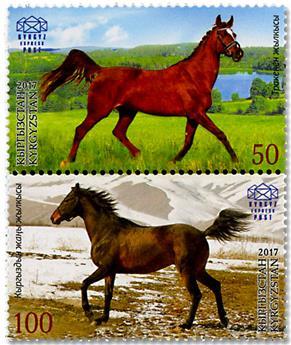 n° 54/55 - Timbre KIRGHIZISTAN (Kyrgyz Express Post) Poste