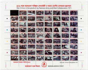 n° 1065/1135 - Timbre BANGLADESH Poste