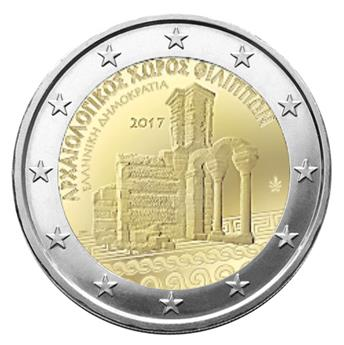 2 EURO COMMEMORATIVE 2017 : GRECE (SITE ARCHEOLOGIQUE DE PHILIPPES)