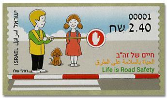 n° 114 - Timbre ISRAEL Timbres de distributeurs