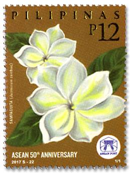 n° 4140 - Timbre PHILIPPINES Poste