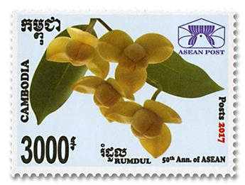 n° 2150 - Timbre CAMBODGE Poste