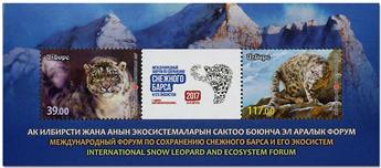 n° 71 - Timbre KIRGHIZISTAN (Poste Kirghize) Blocs et feuillets