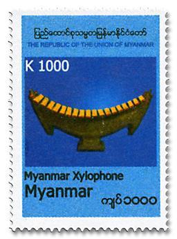 n° 360/361 - Timbre BIRMANIE Poste