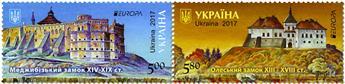n° 1315/1316 - Timbre UKRAINE Poste (EUROPA )
