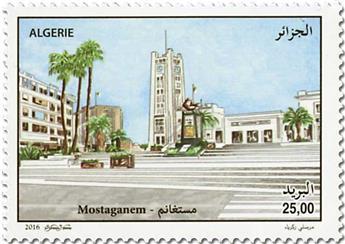 n° 1755/1756 - Timbre ALGERIE Poste