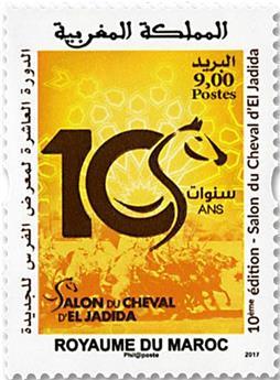 n° 1750 - Timbre MAROC Poste