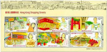 n° 310 - Timbre HONG KONG Blocs et feuillets