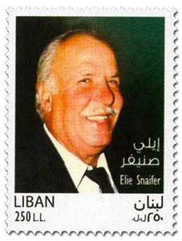 n° 545 - Timbre LIBAN Poste