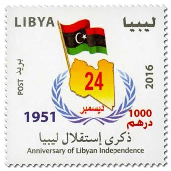 n° 2664 - Timbre LIBYE Poste