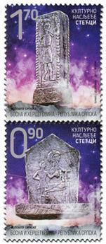 n° 672/673 - Timbre REPUBLIQUE SERBE (DE BOSNIE) Poste