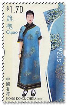n°1931/1936 - Timbre HONG KONG Poste