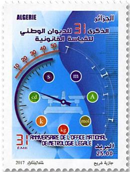 n°1785 - Timbre ALGERIE Poste