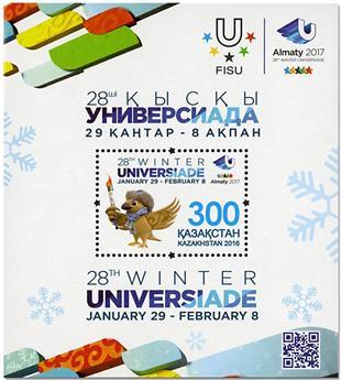 n°88 - Timbre KAZAKHSTAN Blocs et feuillets