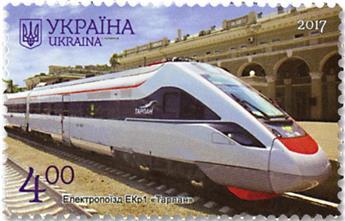 n°1334 - Timbre UKRAINE Poste