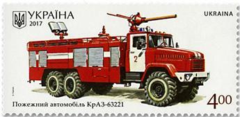 n°1344/1347 - Timbre UKRAINE Poste