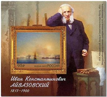 n°436 - Timbre RUSSIE Blocs et feuillets