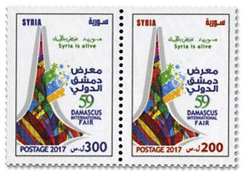 n°1593/1594 et BF n° 82 - Timbre SYRIE Poste