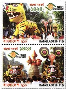 n°1059A/1059B - Timbre BANGLADESH Poste