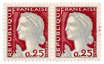 n°1263* - Timbre FRANCE Poste