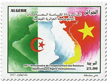 n° 1791 - Timbre ALGERIE Poste