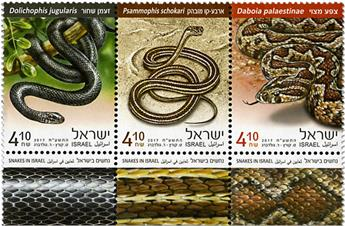 n° 2503/2505 - Timbre ISRAEL Poste