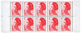 n°1616** - Timbre FRANCE Poste