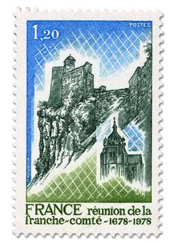 n°2015a** - Timbre FRANCE Poste
