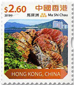 n° 1943/1945 - Timbre HONG KONG Poste