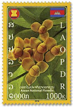 n° 1889/1898 - Timbre LAOS Poste