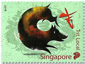 n° 2246/2248 - Timbre SINGAPOUR Poste