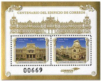 n° 60 - Timbre COSTA RICA Blocs et feuillets