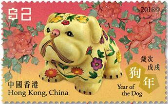 n° 1950/1953 - Timbre HONG KONG Poste
