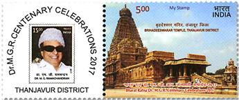 n° 2971 - Timbre INDE Poste