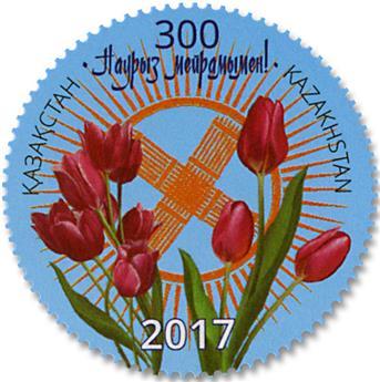 n° 796 - Timbre KAZAKHSTAN Poste