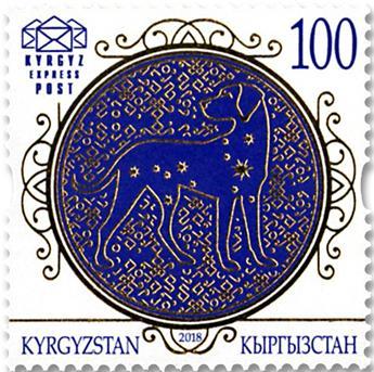 n° 73 - Timbre KIRGHIZISTAN (Kyrgyz Express Post) Poste