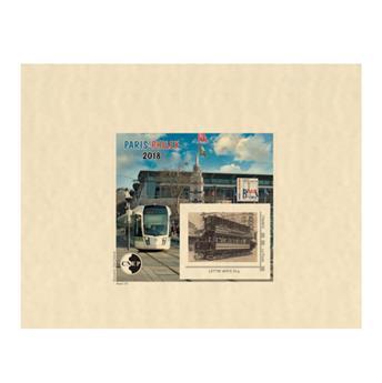 n° 78b- Timbre France CNEP (Epreuve de luxe)